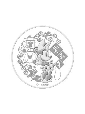 Minnie Lunar New Year 20gm 999 Fine Silver Proof-Like Medallion