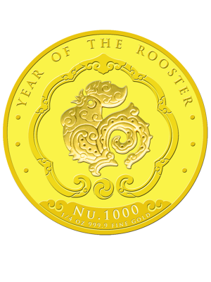 Bhutan Lunar Rooster 1/4 oz 999.9 Fine Gold Proof Colour Coin