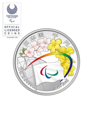 Tokyo 2020 Paralympic Games 1,000 Yen Commemorative Silver Proof The Handover from the Rio 2016 Paralympic Games