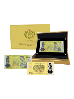 Brunei Sultan Golden Jubilee Accession to Throne Single Numismatic Banknote with Special