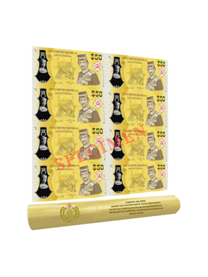 Brunei Sultan Golden Jubilee Accession to Throne 8-in-1 Numismatic Uncut BND50 Sheet