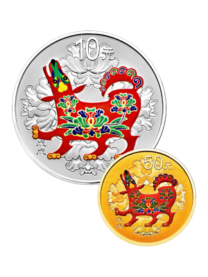 China Dog 3gm 999 Fine Gold + 30gm 999 Fine Silver Proof Coin Set (with colour)