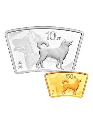 China Dog Fan-Shaped 10gm 999 Fine Gold + 30gm 999 Fine Silver Proof Coin Set