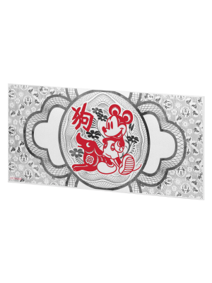 Disney Lunar Dog 5gm 999 Fine Silver Currency Foil