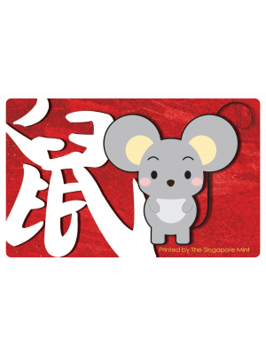 Lunar Rat NETS Flashpay Card