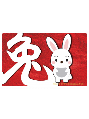 Lunar Rabbit NETS Flashpay Card