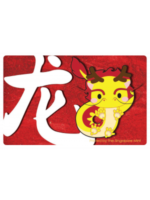 Lunar Dragon NETS Flashpay Card