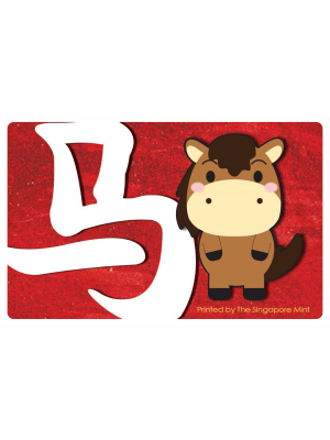 Lunar Horse NETS Flashpay Card