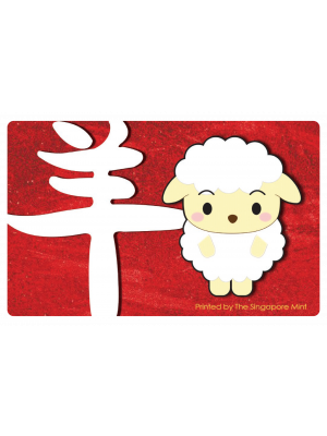 Lunar Sheep NETS Flashpay Card