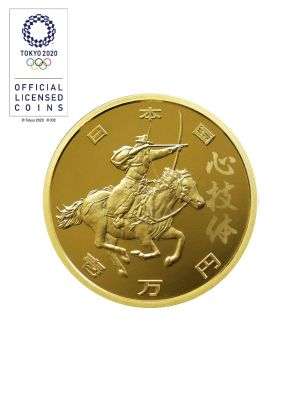 Olympic Games Tokyo 2020 Yabusame (Horseback Archery) 10,000 Yen Commemorative Gold Proof Coin