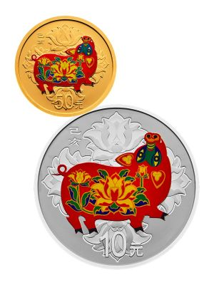 China Pig 999 Fine Gold + 999 Fine Silver Proof Colour Coin Set