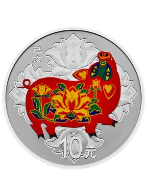 China Pig 999 Fine Silver Proof Colour Coin