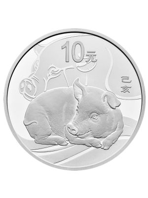 China Pig 999 Fine Silver Proof Coin