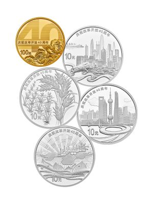 China 40th Anniversary of Reform and Opening Up Fine Gold & Fine Silver 5-Coin Set