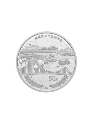 China 40th Anniversary of Reform and Opening Up 150g 999 Fine Silver Coin