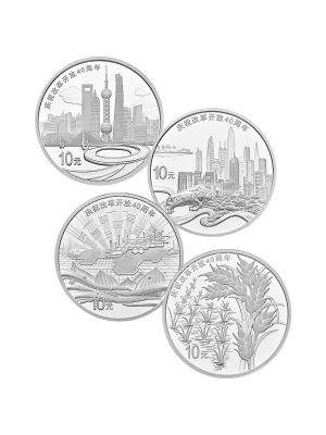 China 40th Anniversary of Reform and Opening Up 999 Fine Silver 4-Coin Set