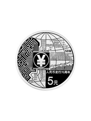 China 70th Anniversary of the Issuance of RenMinBi 15g Fine Silver Coin
