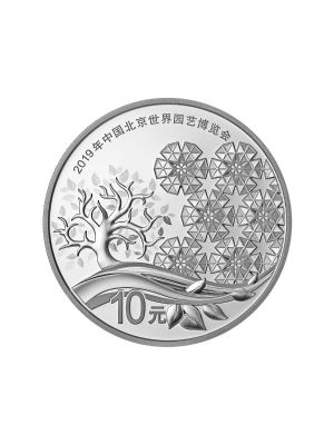 2019 Beijing International Horticultural Expo 30g 999 Fine Silver Proof Coin