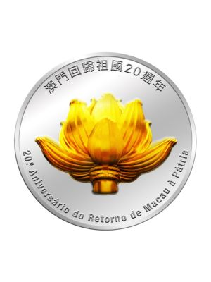 20th Anniversary of Macau's Return to China 1oz 999 Fine Silver Proof-Like Colour Medallion