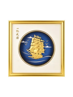 Magnificent Golden Ship Papercut Gold Foil Frame