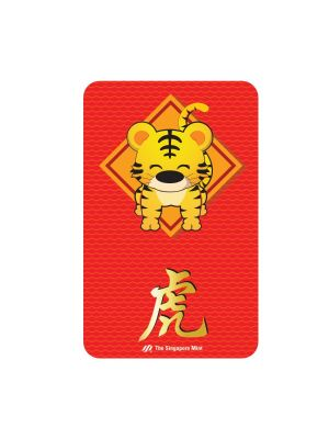 Tiger NETS Flashpay Card