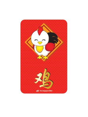 Rooster NETS Flashpay Card