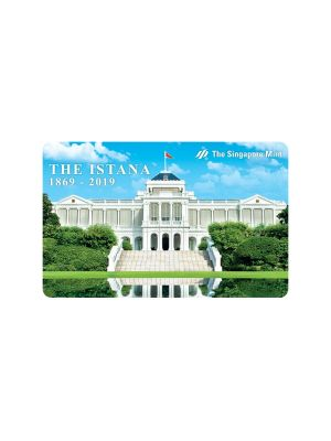 Istana 150th Anniversary NETS Flashpay Card