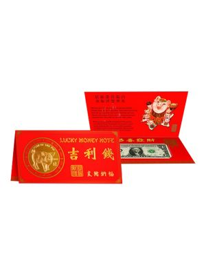 USD$1 Year of the Pig Lucky 8888 Money Note