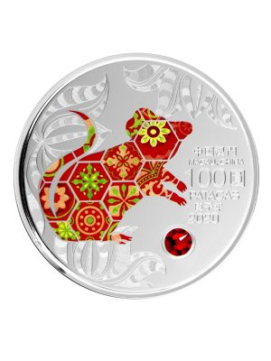 Macau Lunar Rat 5 oz 999 Fine Silver Proof Colour Coin with Swarovski Crystal