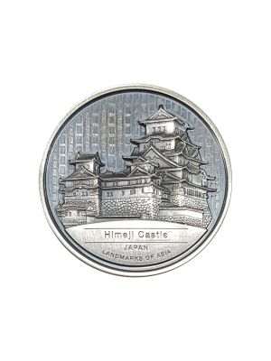Japan Himeji Castle 2 oz 999 Fine Silver Antique Coin