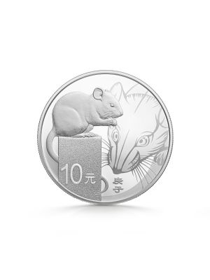 2020 China Lunar Year of the Rat 30gm Silver Proof Coin
