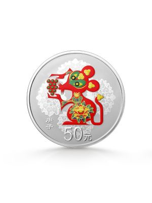 2020 China Lunar Year of the Rat 150gm Silver Colour Coin