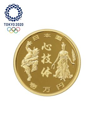 Olympic Games Tokyo 2020 Victory and Glory 10,000 Yen Commemorative Gold Proof Coin