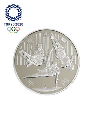 Olympic Games Tokyo 2020 Gymnastics 1,000 Yen Commemorative Silver Proof Coin
