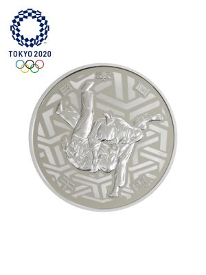 Olympic Games Tokyo 2020 Judo 1,000 Yen Commemorative Silver Proof Coin