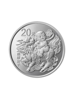 2020 Auspicious Culture Offspring 60gm Silver Proof Coin