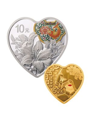2020 Auspicious Culture Love 3gm Gold and 30gm Silver 2-Coin Proof Set