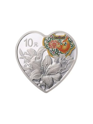 2020 Auspicious Culture Love 30gm Silver Proof Coin
