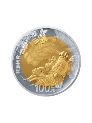 2020 Auspicious Culture Wealth Bi-metal 8gm Gold and 4gm Silver Proof Coin