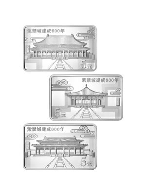 600th Anniversary Of The Forbidden City 15gm Silver 3-Coin Proof Set