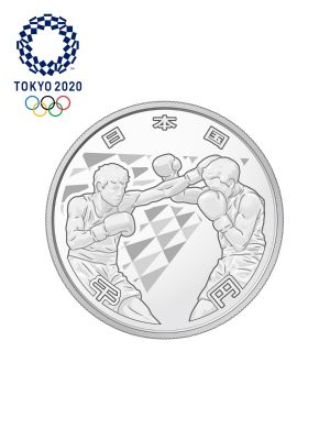 Olympic Games Tokyo 2020 Boxing 1,000 Yen Commemorative Silver Proof Coin