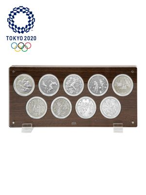 Olympic Games Tokyo 2020 Complete Commemorative Silver Proof 9-Coin Set