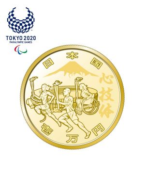 Paralympic Games Tokyo 2020 Torch Bearer 10,000 Yen Commemorative Gold Proof Coin