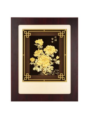 Flowers of Prosperity Frame with LED Lights