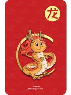 Dragon NETS FlashPay Card