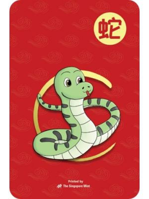Snake NETS FlashPay Card
