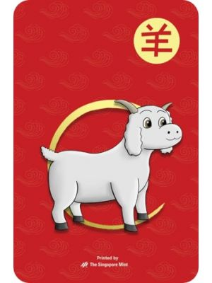 Goat NETS FlashPay Card