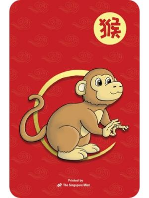 Monkey NETS FlashPay Card