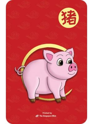 Pig NETS FlashPay Card