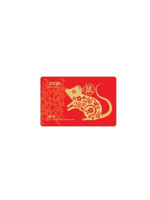 Lunar Rat Papercut NETS Flashpay Card
